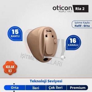 kulak içi işitme cihazı görünmeyen ria 2 uygun fiyat ve 9 taksit ile emy işitme' de