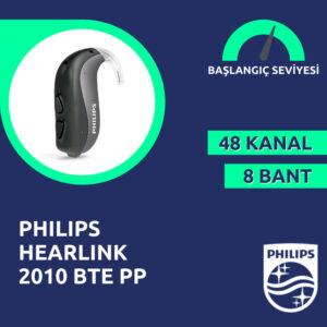 Philips Hearlink 2010 BTE PP işitme cihazı fiyatı ve özellikleri emy işitme cihazları